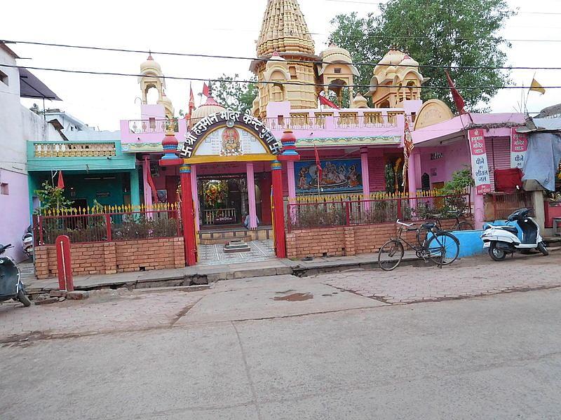 गुना के बारे में जानकारी - Guna Madya Pradesh in Hindi