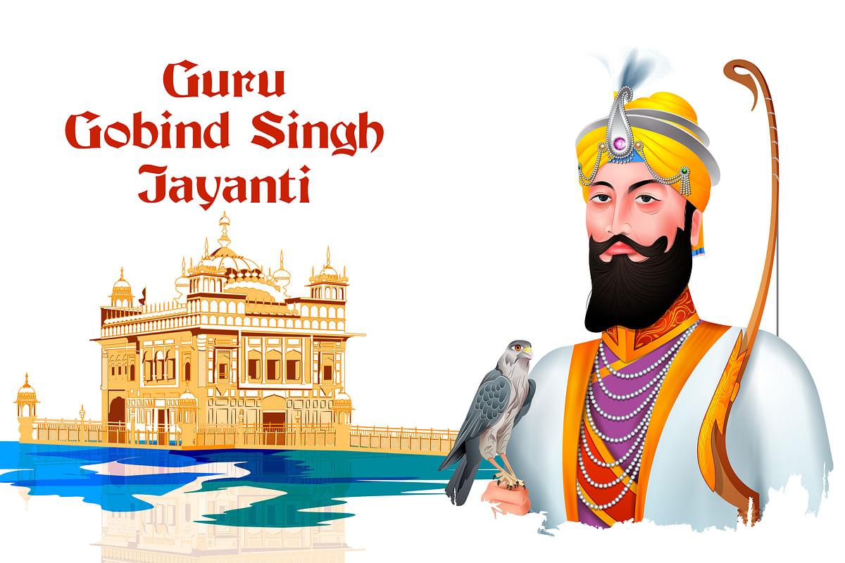 गुरु गोविंद सिंह जयंती - Guru Gobind Singh Birthday