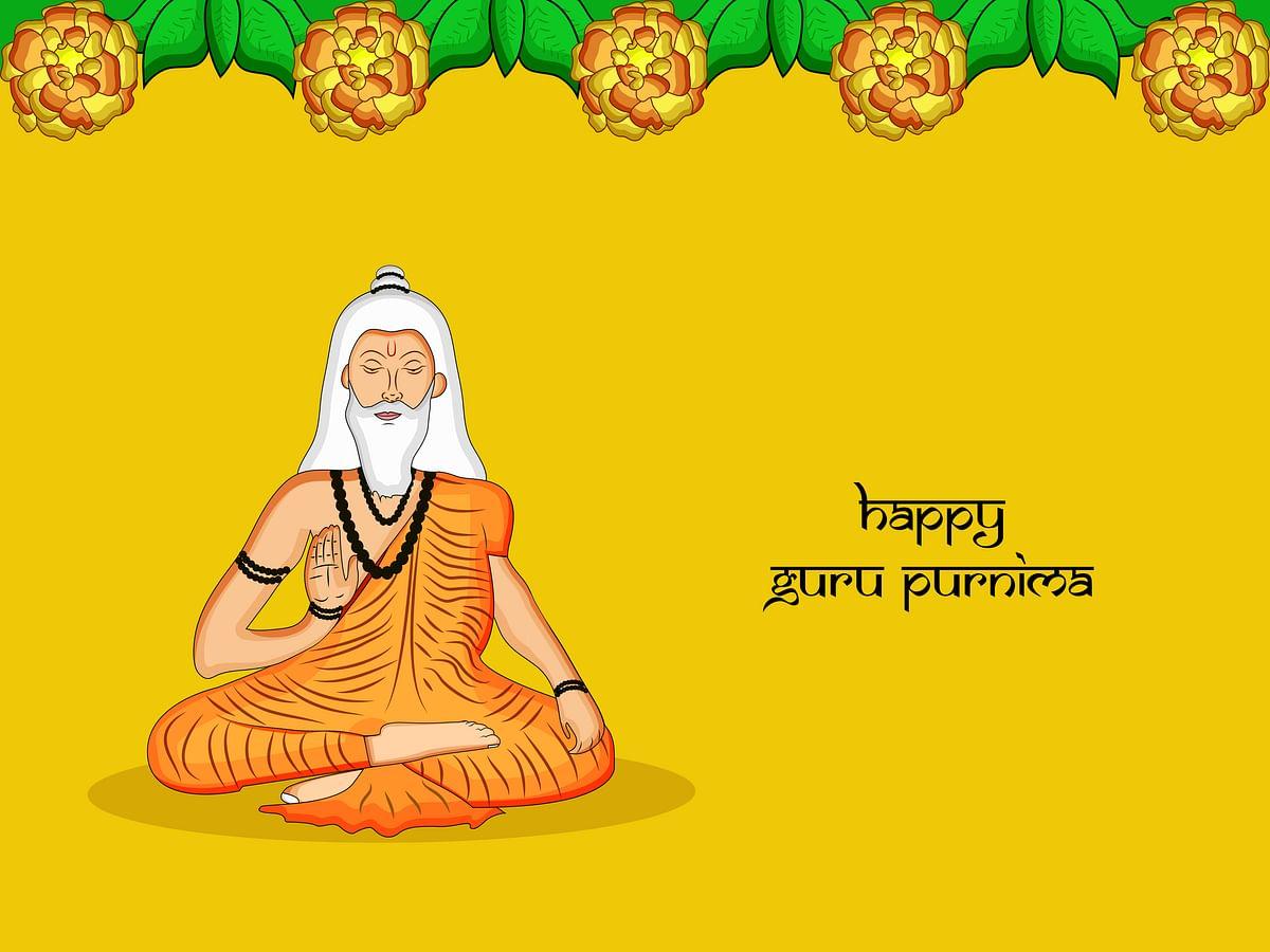 गुरू पूर्णिमा व्रत विधि- Guru Purnima Vrat Vidhi in Hindi