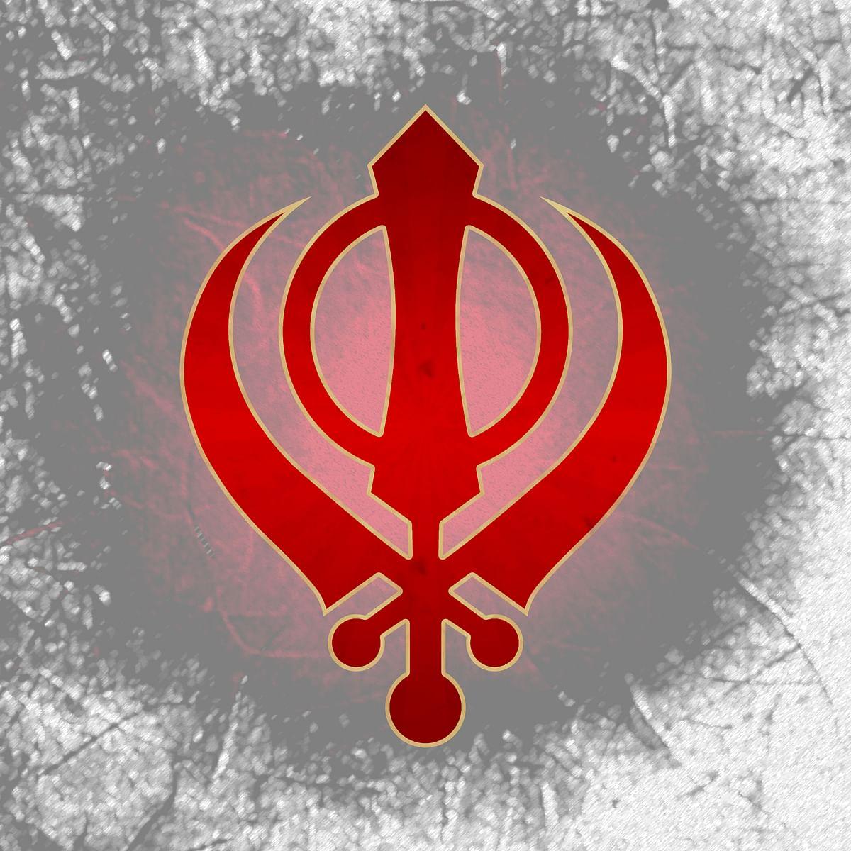गुरु तेग बहादुर जयंती - Guru Tegh Bahadur Birthday