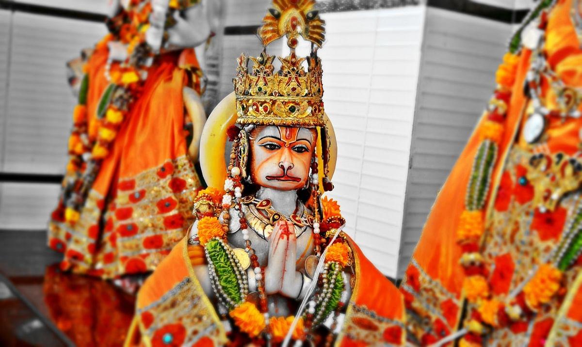 हनुमान के 108 नाम - Hanuman Bhagwan ke 108 Naam