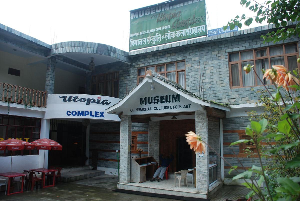 हिमाचल राज्य संग्रहालय के बारे में जानकारी - Himachal State Museum in Hindi