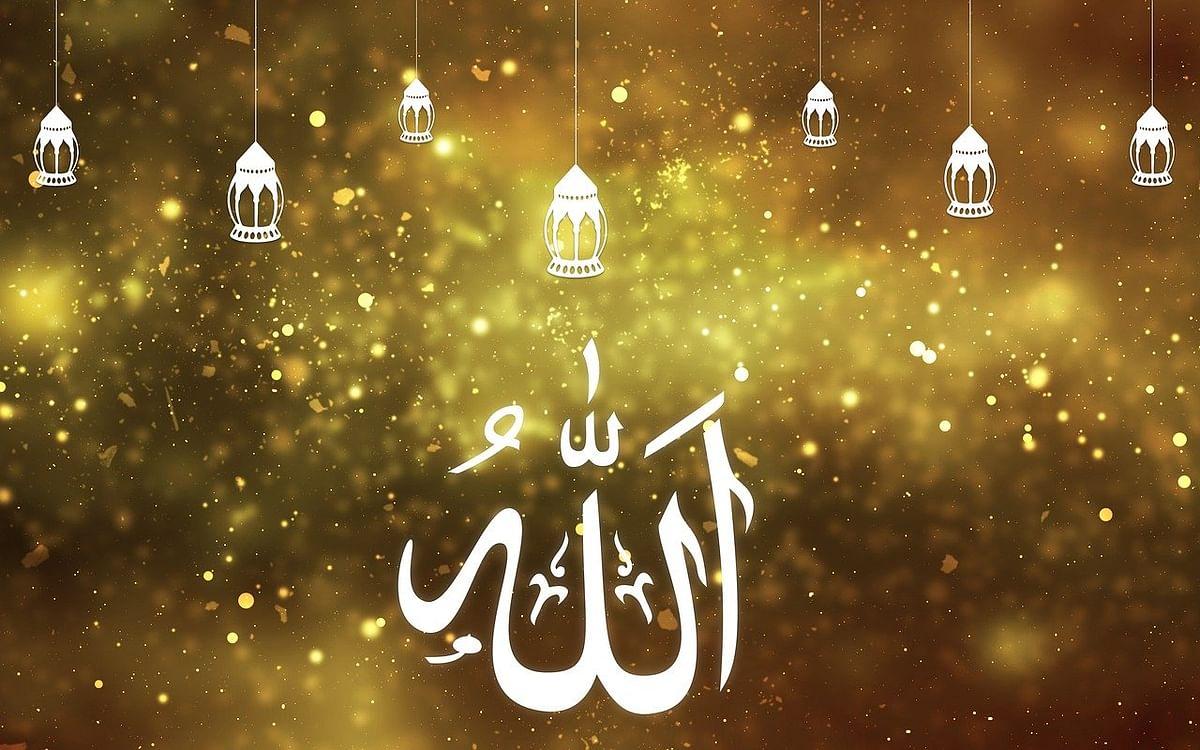 ईश्वर की एकता - Ishwar Ki Ekta