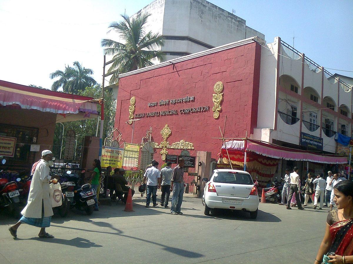कल्याण डोम्बिवली के बारे में जानकारी - Kalyan Dombivali in Hindi
