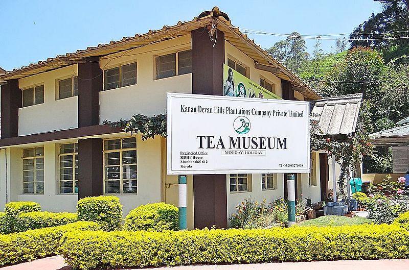 कन्नन देवन टी म्यूजियम के बारे में जानकारी - Kannan Devan Tea Museum in Hindi