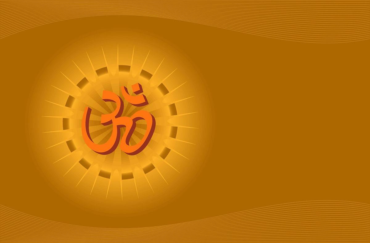 कर्णवेध संस्कार- Karnvedh Sanskar