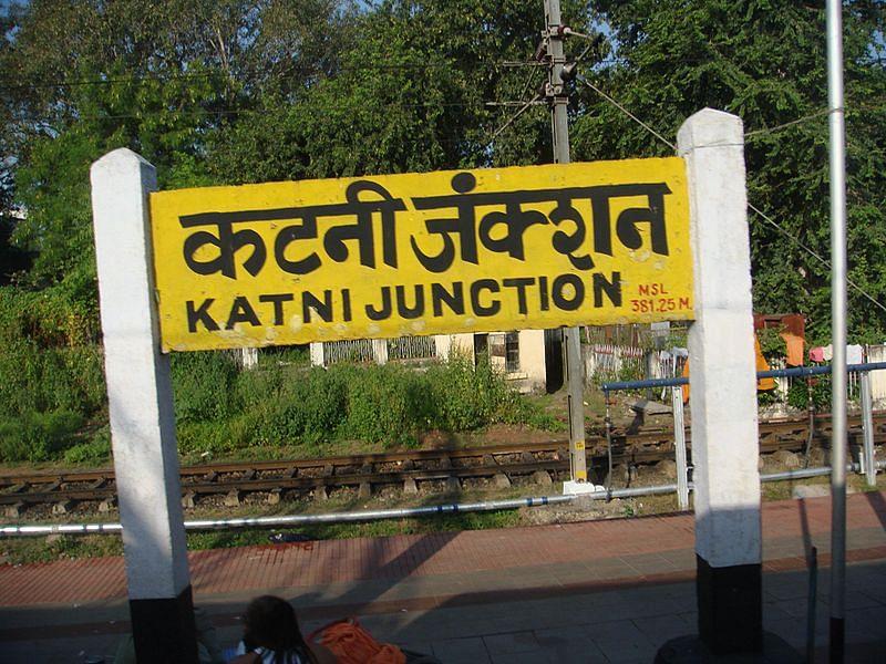 कटनी के बारे में जानकारी - Katni in Hindi
