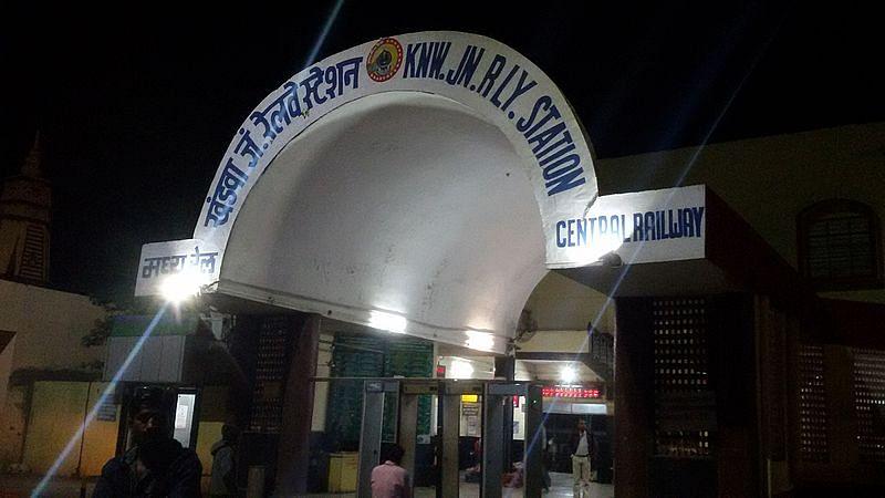 खंडवा के बारे में जानकारी - Khandwa in Hindi