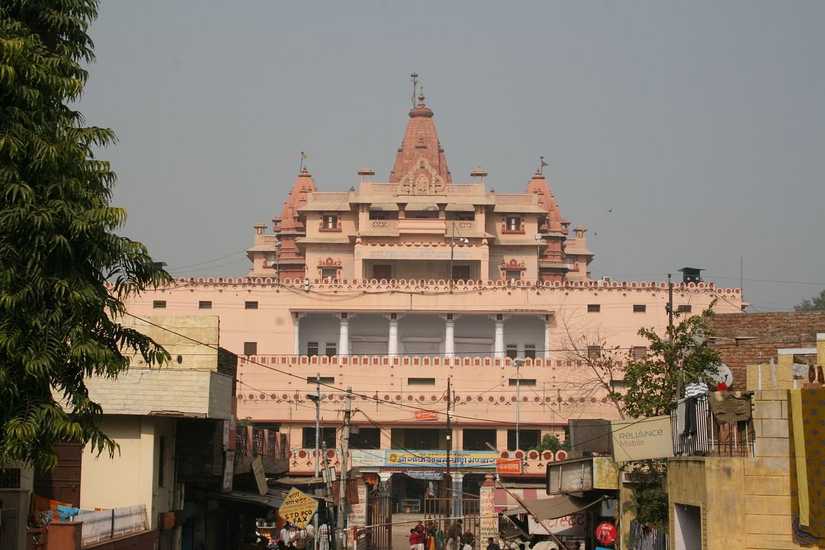 कृष्ण जन्मभूमि मंदिर के बारे में जानकारी - Krishna Janmabhoomi Temple in Hindi