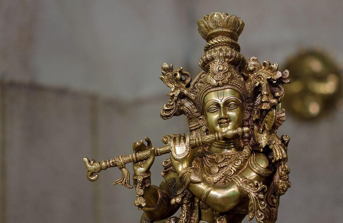 कृष्ण मंत्र - Krishna Mantra
