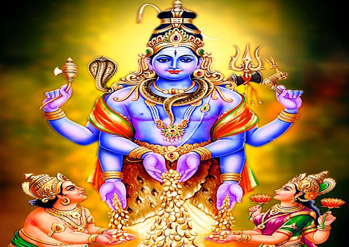 कुबेर पूजा विधि - Kuber Vrat Vidhi