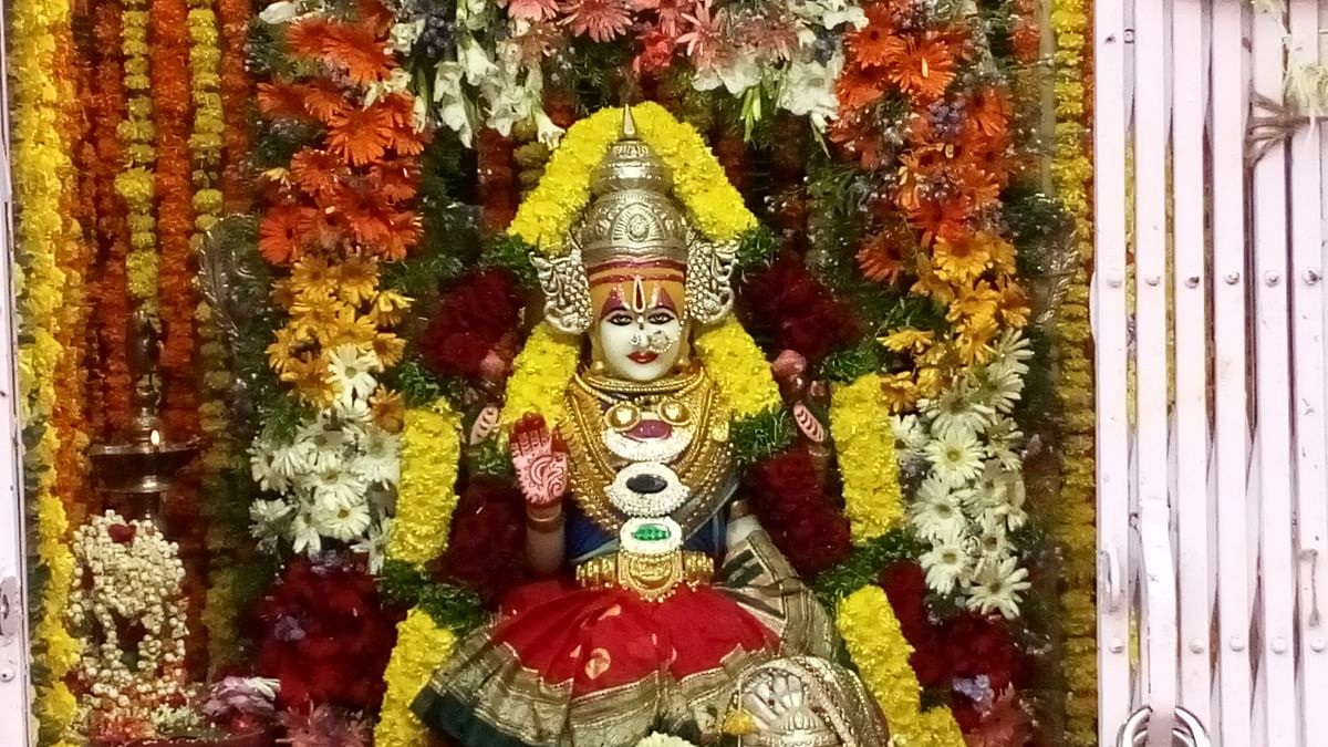 लक्ष्मी चालीसा - Laxmi Chalisa