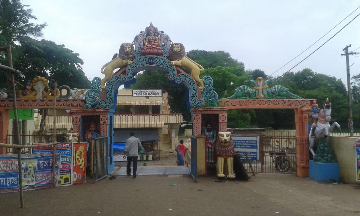 लोकनाथ मंदिर के बारे में जानकारी - Loknath Temple in Hindi