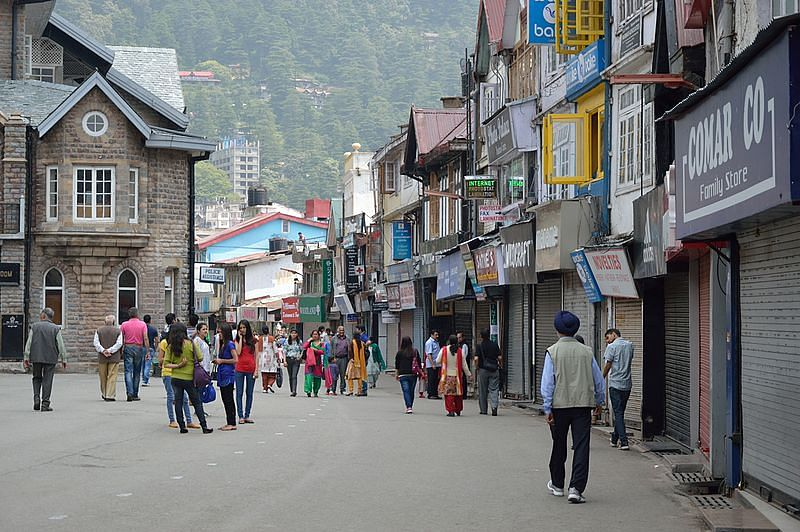 माल रोड के बारे में जानकारी - Mall Road in Hindi