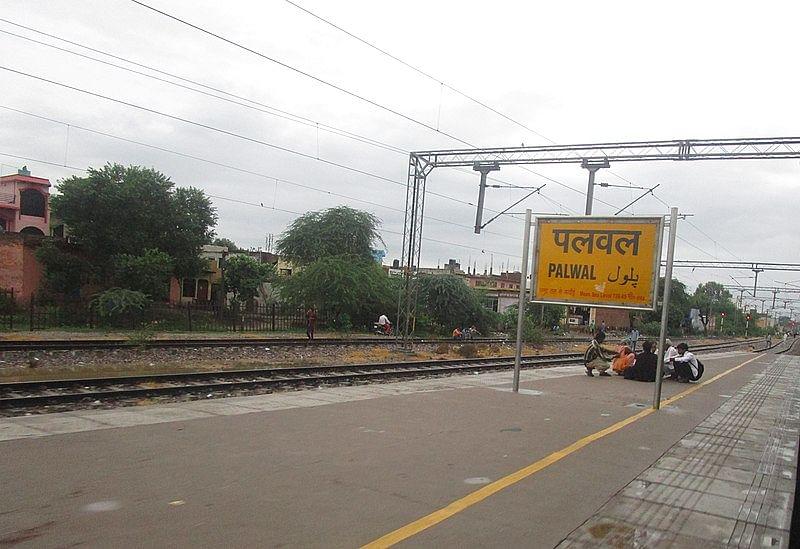 पलवल के बारे में जानकारी - Palwal in Hindi