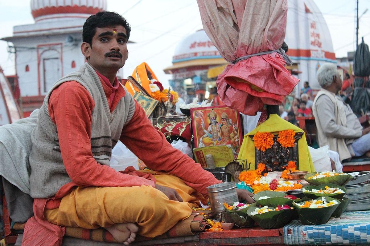 पितृ पक्ष श्राद्ध - Pitru Paksha Shraddh