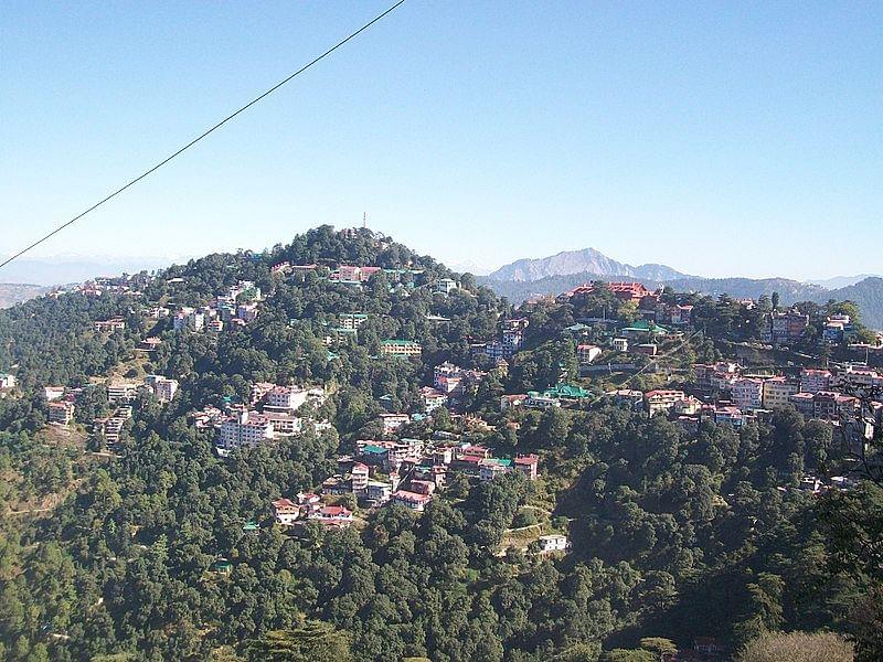 प्रॉस्पेक्ट हिल के बारे में जानकारी - Prospect Hill in Hindi