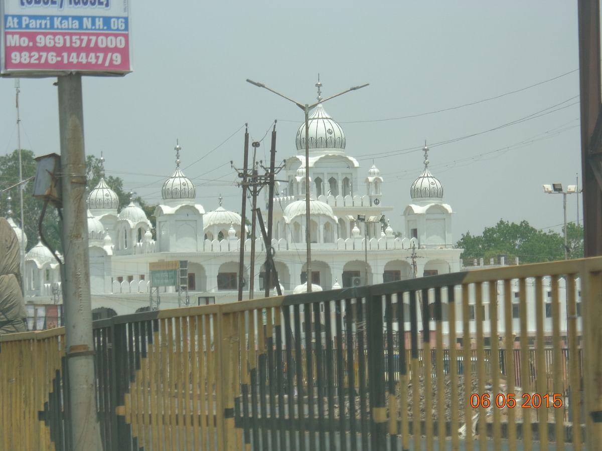 राजनांदगांव के बारे में जानकारी - Rajnandgaon in Hindi