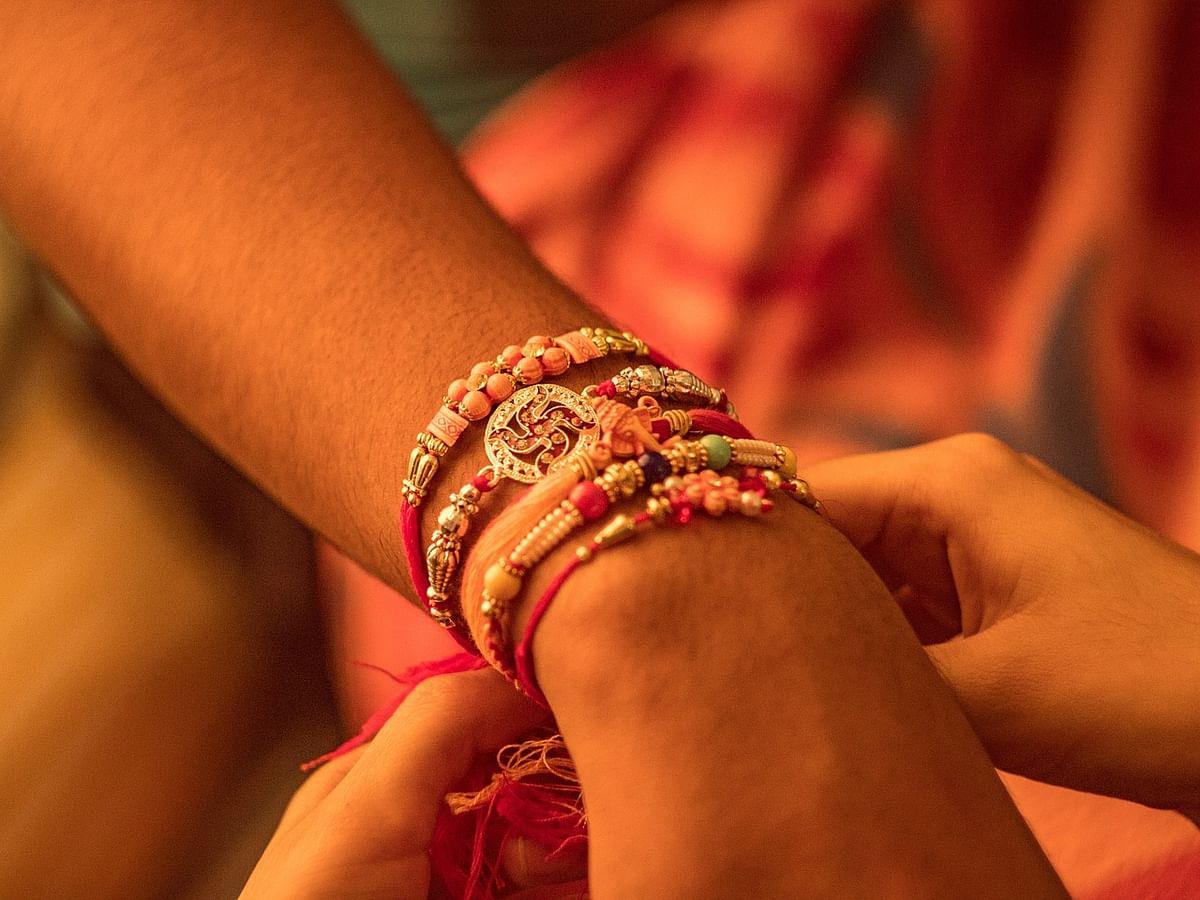 रक्षा बंधन - Raksha Bandhan