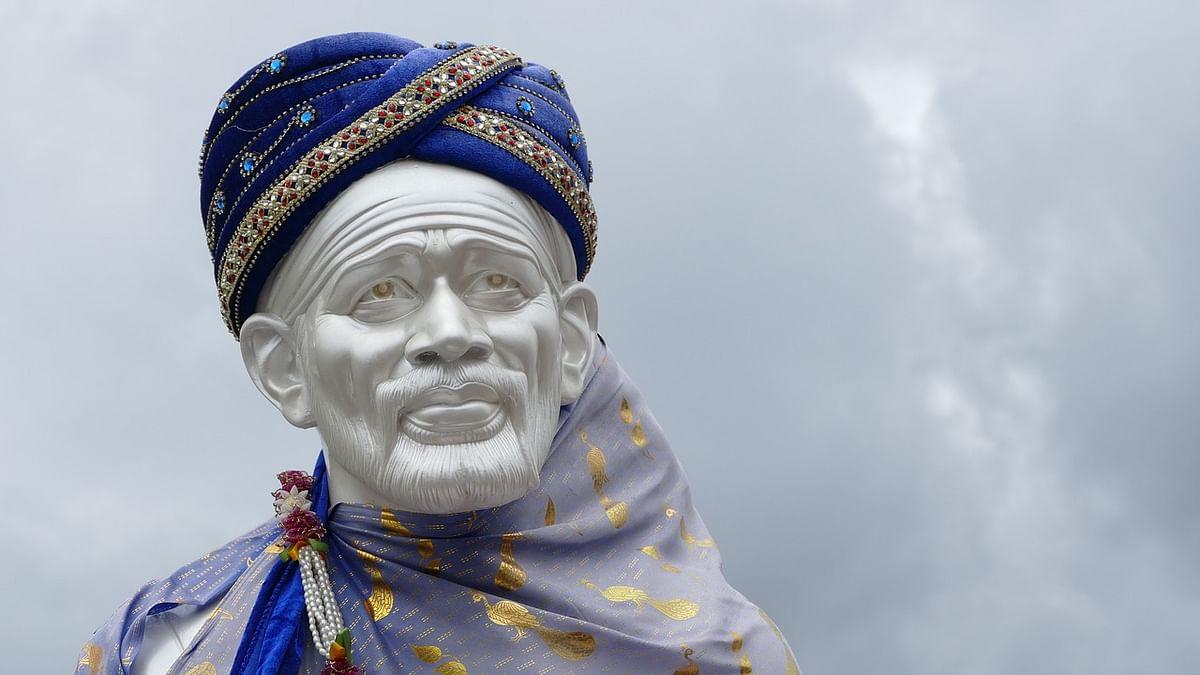 साईं बाबा मंत्र - Sai Baba Mantra
