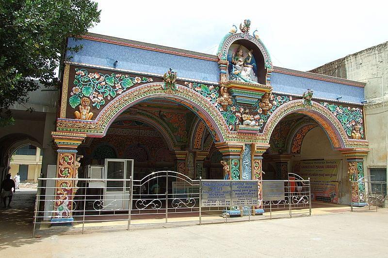 सरस्वती महल पुस्तकालय के बारे में जानकारी - Saraswathi Mahal Library in Hindi