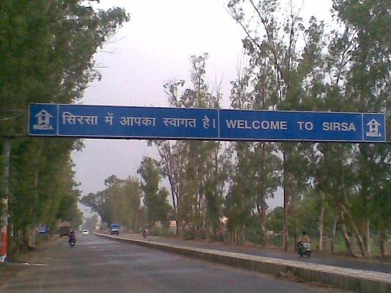 सिरसा के बारे में जानकारी - Sirsa in Hindi