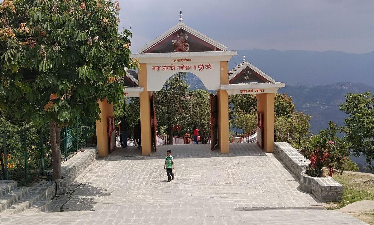 तारा देवी मंदिर के बारे में जानकारी - Tara Devi Temple in Hindi