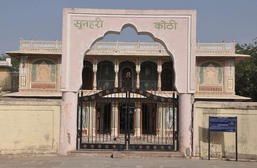 टोंक राजस्थान के बारे में जानकारी - Tonk Rajasthan in Hindi