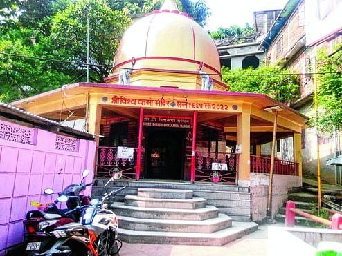 विश्वकर्मा पूजा - Vishwakarma Puja