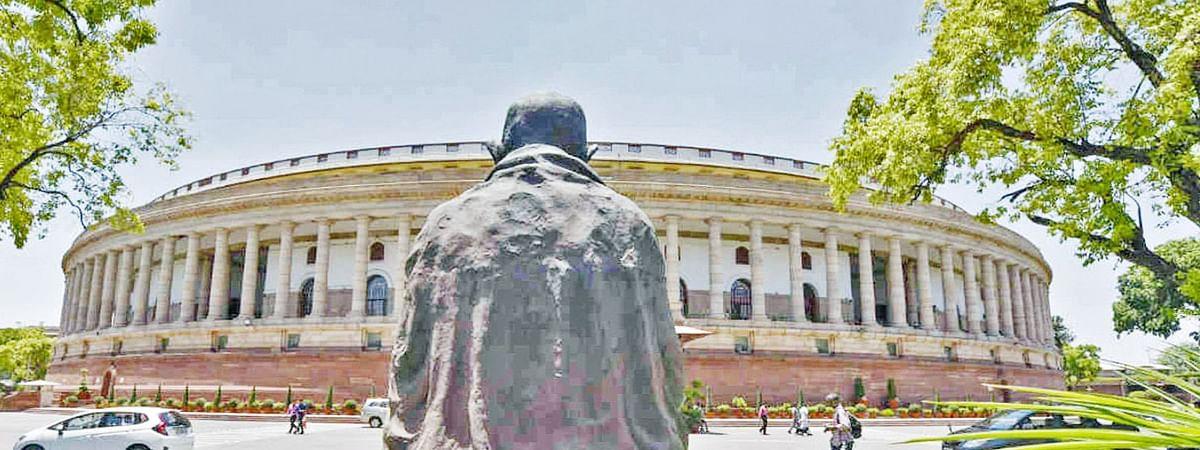 संसद ने पेश की नई नजीर