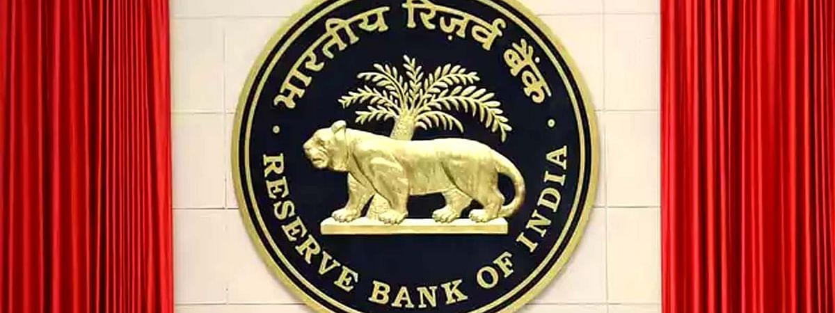 RBI मोदी सरकार को देगी 1.76 लाख करोड़ रुपये
