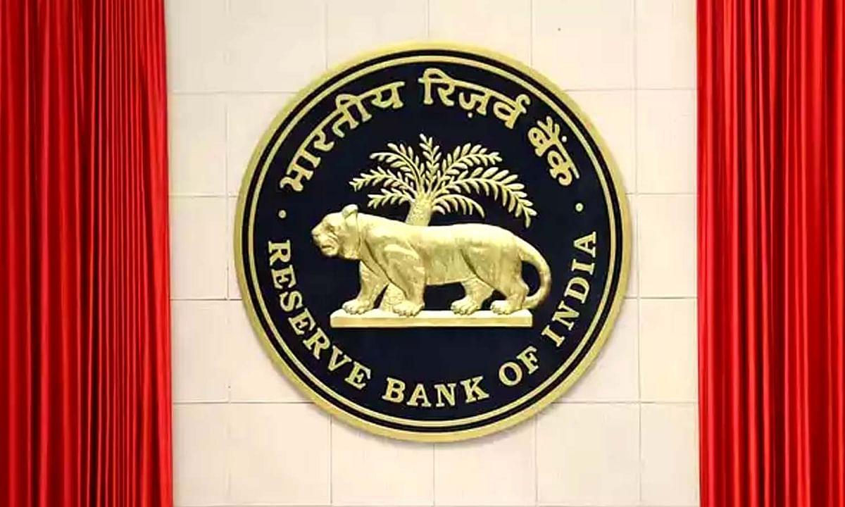 RBI का बड़ा फैसला, मोदी सरकार को देगी 1.76 लाख करोड़ रुपये