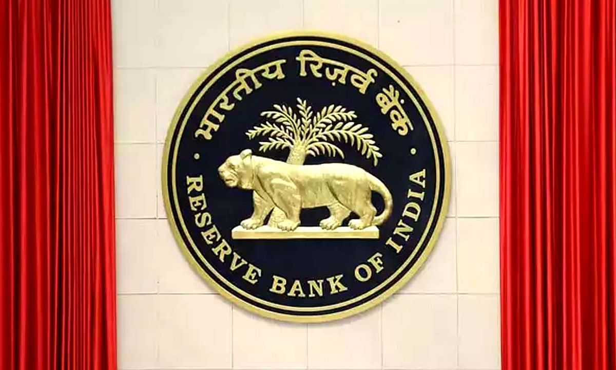 RBI Changed Trading Market Timing