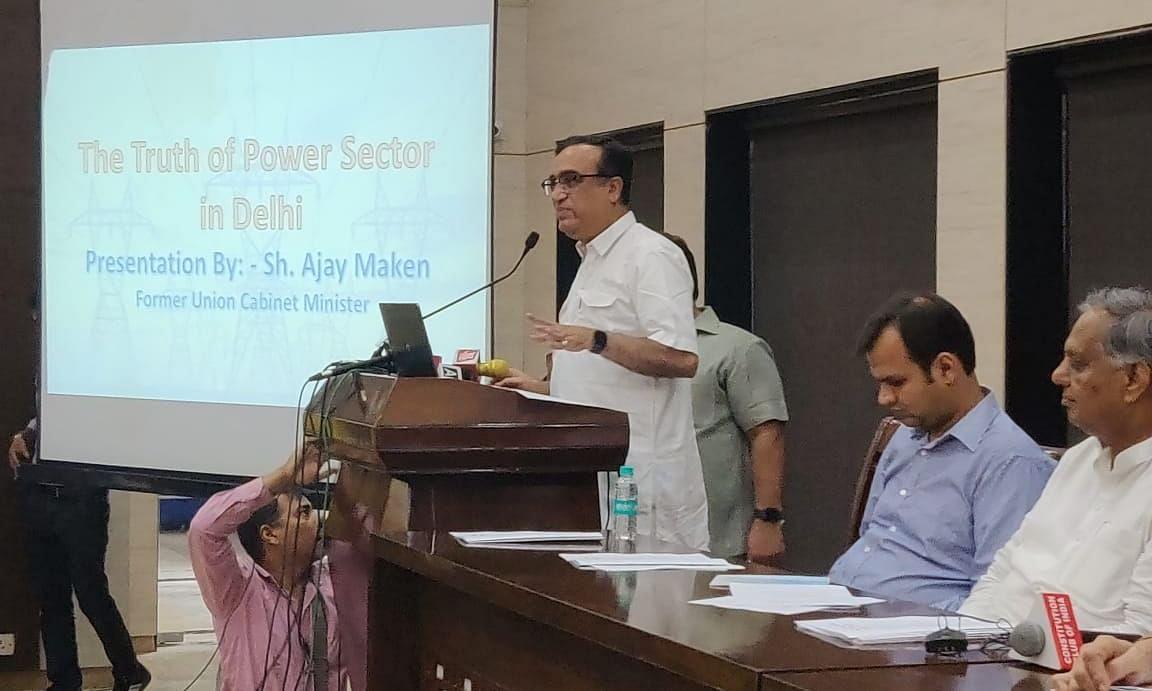 दिल्ली कांग्रेस ने 'बिजली मुक्त' बयान पर केजरीवाल सरकार को घेरा