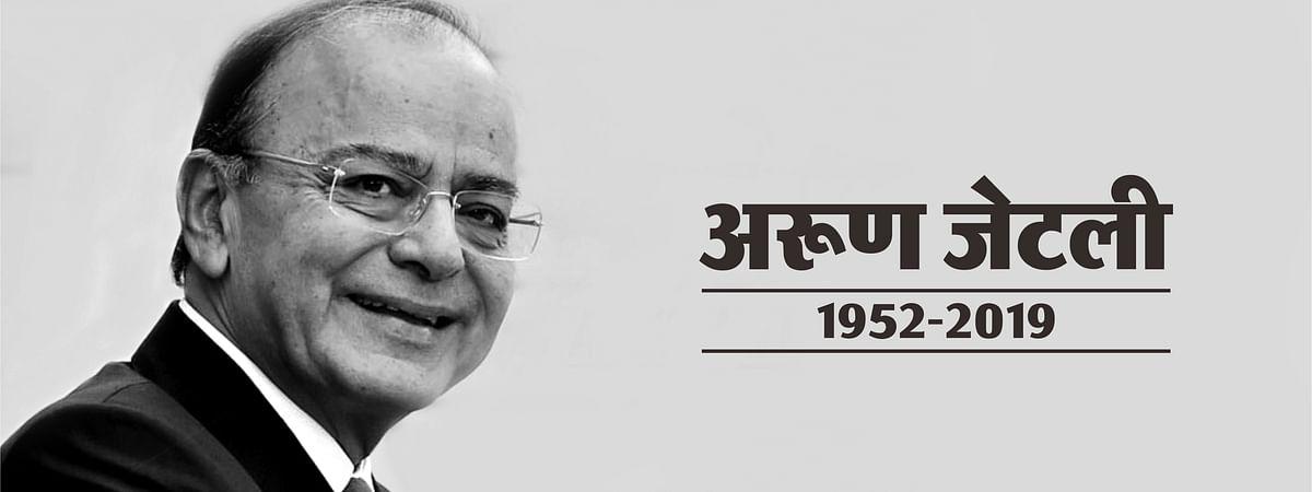 Arun Jaitley Passed Away