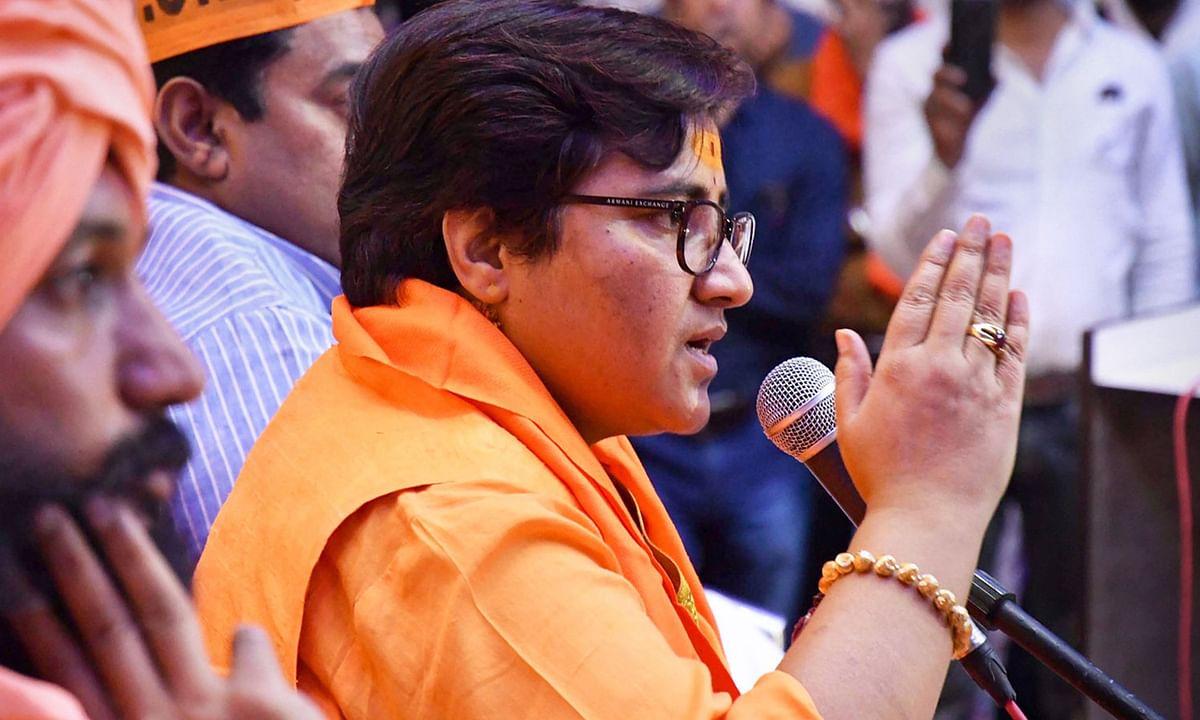 विपक्ष के तांत्रिक क्रिया से BJP नेताओं का निधन  - प्रज्ञा ठाकुर