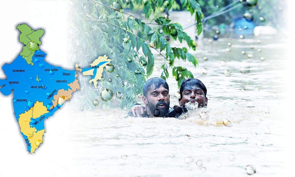 भारत के यह राज्य जूझ रहे है बारिश और बाढ़ के प्रकोप से
