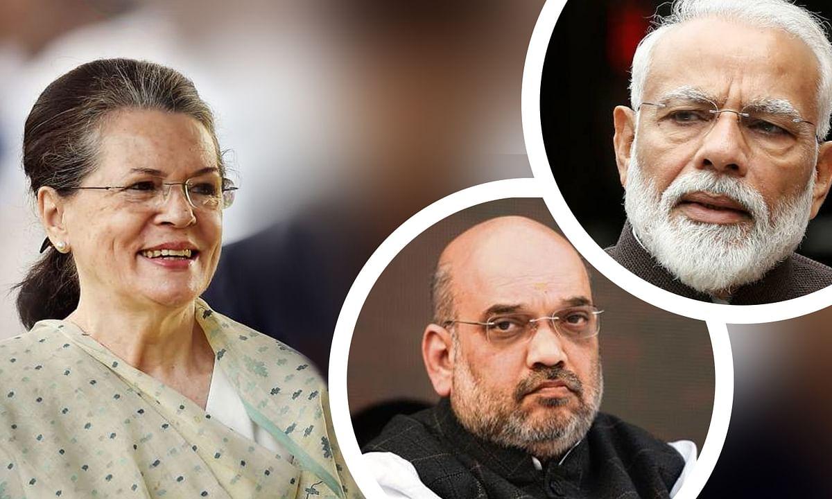 भाजपा को हराने कुछ भी करेगी कांग्रेस, बना रही रणनीति