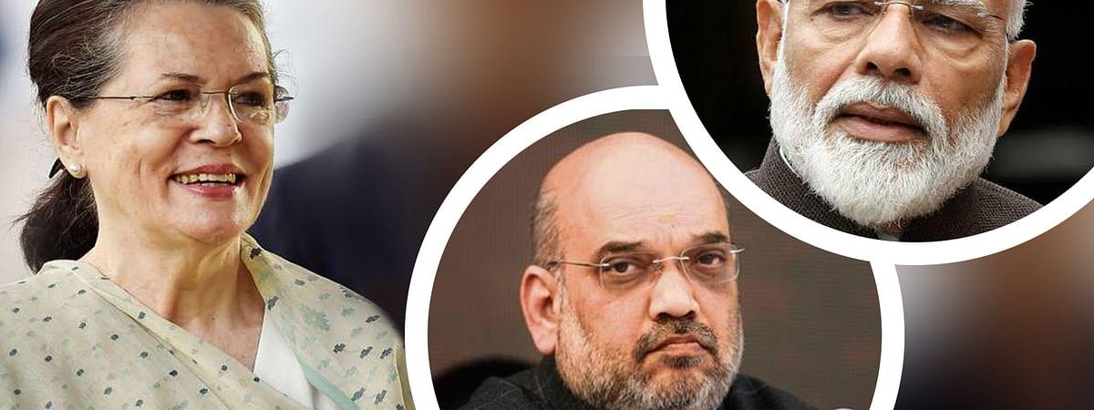 भाजपा को उखाड़ फेंकने के लिए कांग्रेस बना रही रणनीति