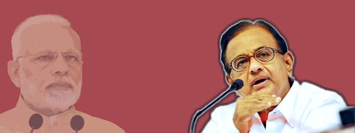 पूर्व वित्त मंत्री पी चिदंबरम