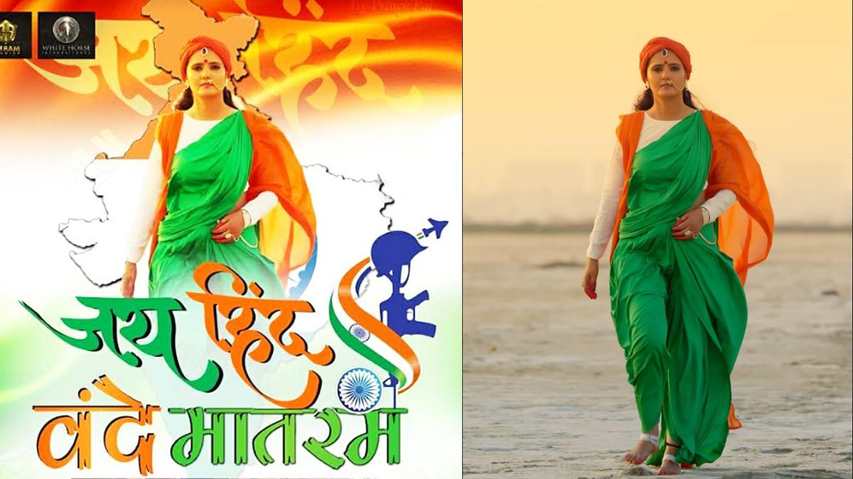 अनुराधा सरीन ने रिलीज किया नया एलबम जय हिंद वंदे मातरम को