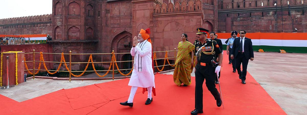 प्रधानमंत्री नरेंद्र मोदी 73वें स्वतंत्रता दिवस समारोह में
