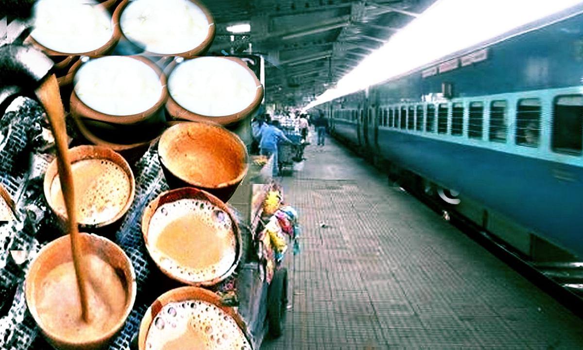 भारतीय रेल ने कुल्हड़ में चाय और लस्सी बेचने का बनाया प्लान