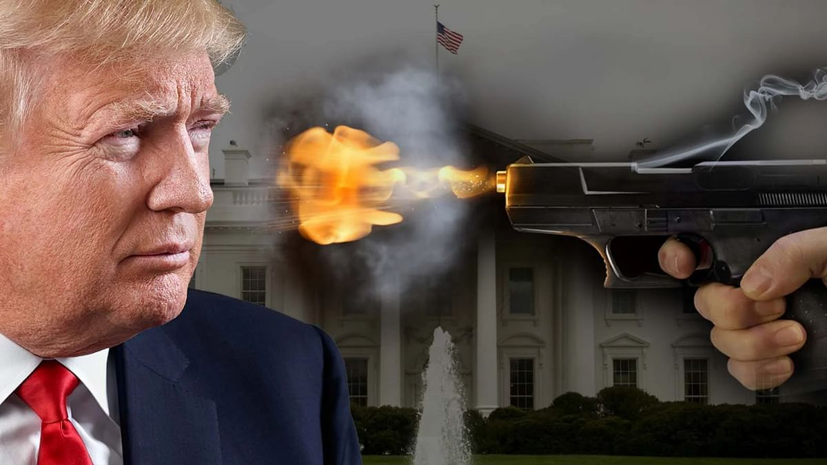 America Gun Fire
