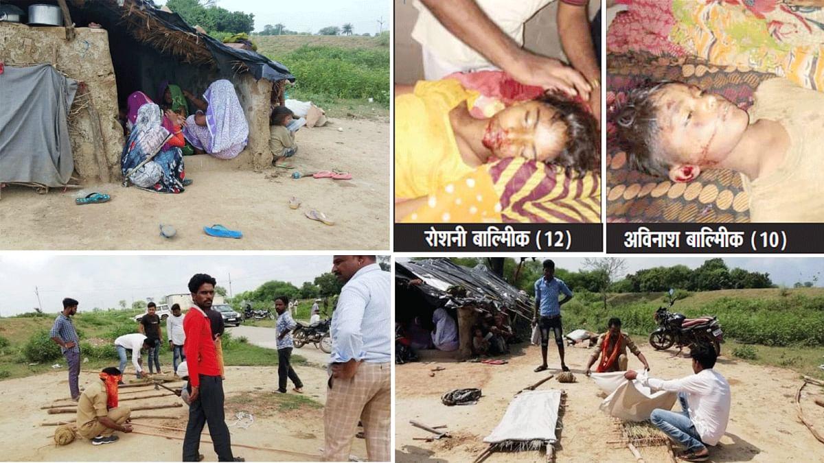 शिवपुरी: हैवानियत भरी घटना-खुले में शौच करने गए 2 मासूम की हत्या, गरमाई राजनीति