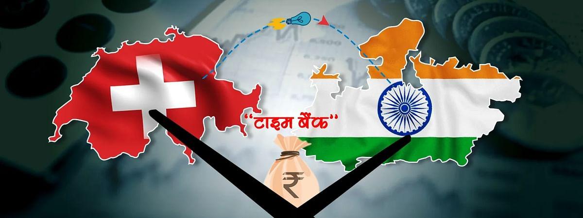 कमलनाथ सरकार का अनूठा प्रयास