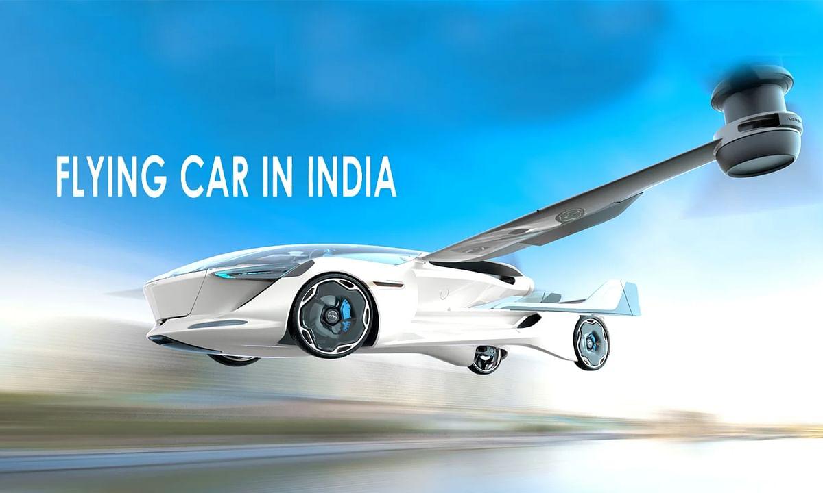 जल्द ही भारत में उड़ेगी फ्लाइंग कार, गुजरात में लगेगा इनका प्लांट