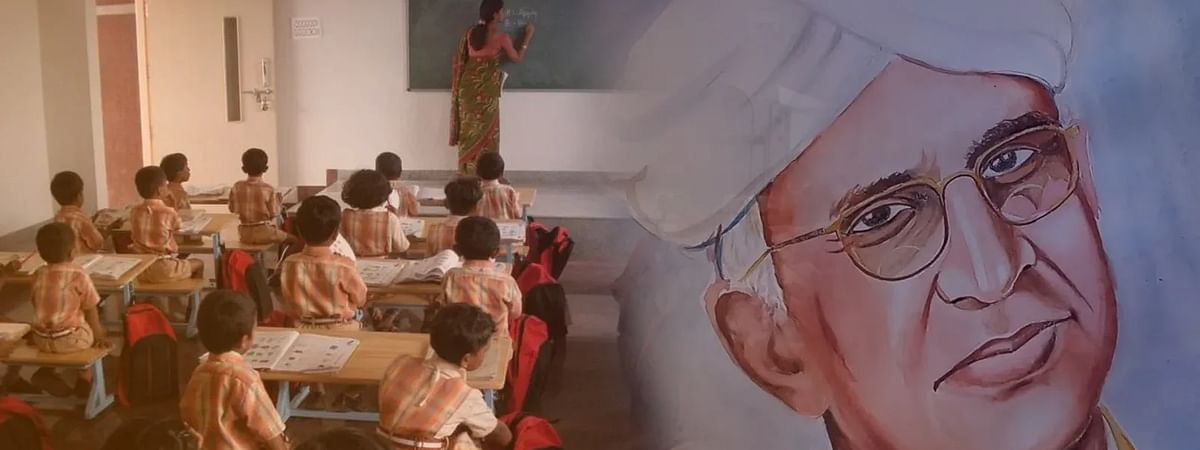 शिक्षकों की समस्या का हल जरूरी