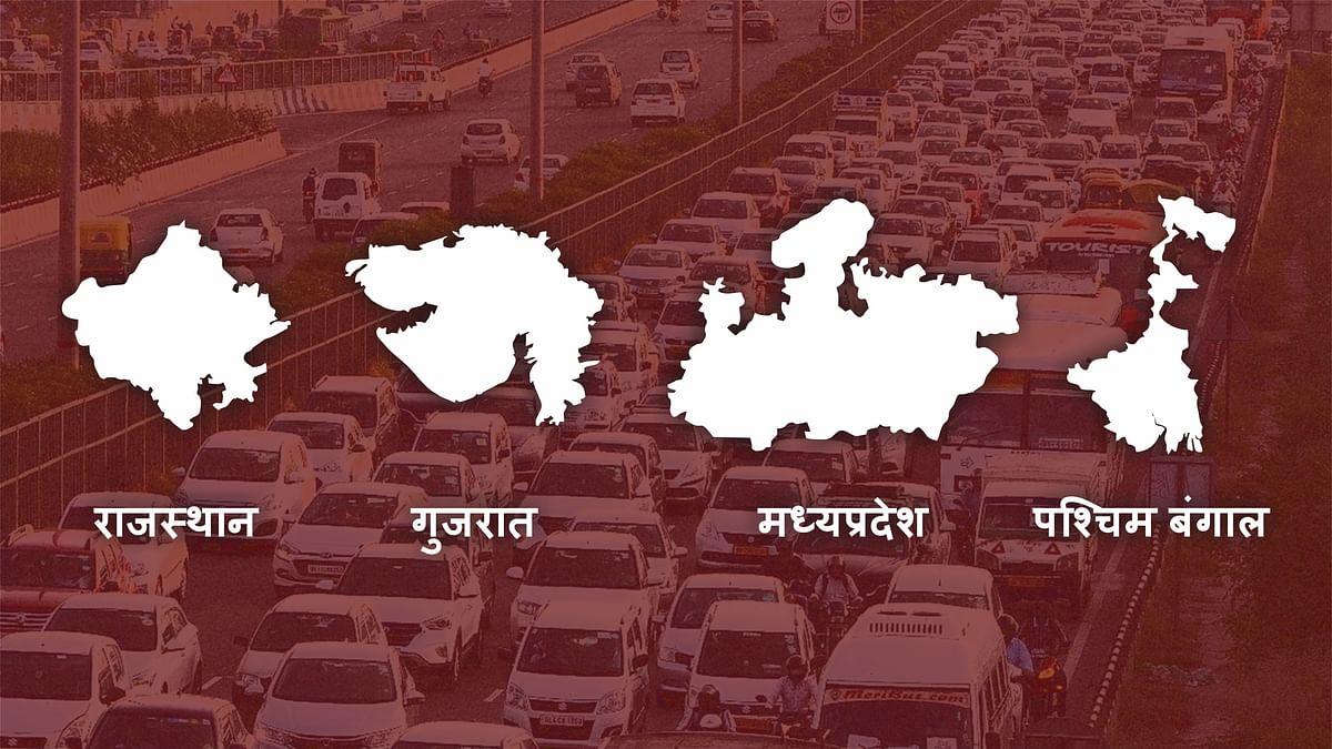 नया मोटर व्हीकल एक्ट लागू न करने के पीछे इन राज्यों के अपने तर्क