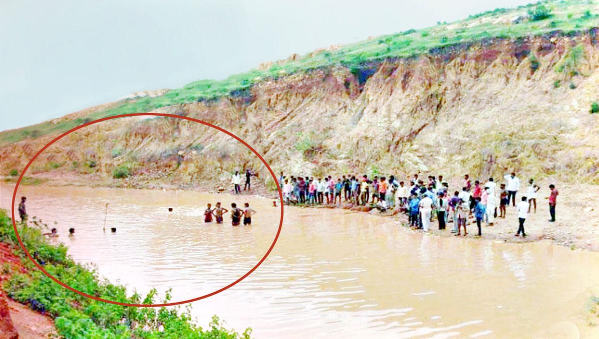 मुरम खदान में भरे पानी में डूबने से बच्चों की मौत